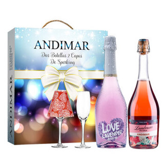 ANDIMAR 爱之湾 桃红甜气泡葡萄酒 (礼盒装、8.5%vol、2、750ml)