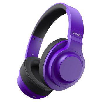 达尔优(dareu) EH765B 耳机 耳麦 无线耳机 蓝牙耳机 电脑耳机 耳机头戴式 头戴式耳机 紫罗兰色