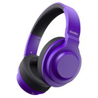 Dareu 达尔优 EH765B 无线蓝牙耳机 紫罗兰色