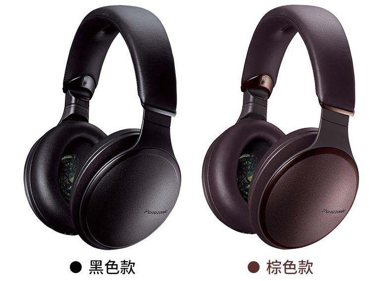 Panasonic 松下 RP-HD605N 无线蓝牙耳机 (通用、头戴式、38Ω、棕色)