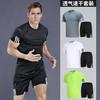 运动套装男士夏季速干衣服跑步宽松足球训练大码短袖休闲健身服装 18元(需用券)