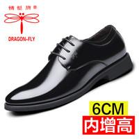 蜻蜓牌 X7-1 绅士增高皮鞋男职场精英牛皮商务正装鞋低帮系内增高男鞋