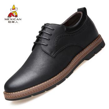 Mexican 稻草人 AZ6381 男士商务休闲皮鞋
