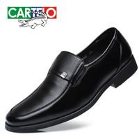 卡帝乐鳄鱼(CARTELO)  男士套脚正装英伦商务休闲皮鞋子 男 KDLJZ2062 黑色 42