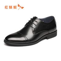 RED DRAGONFLY 红蜻蜓 时尚商务系带男鞋皮鞋