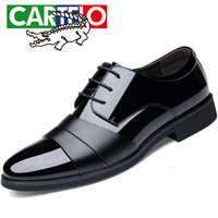 CARTELO 卡帝乐鳄鱼 男士 时尚 优质超纤皮 车缝线 商务休闲鞋