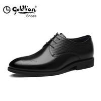 goldlion 金利来 580810092ADB 男士商务正装皮鞋 黑色 41码