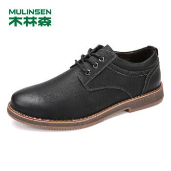 MULINSEN 木林森 SL77341 男士时尚牛皮休闲鞋 黑色 40码