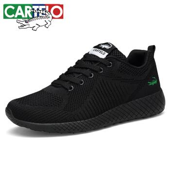 CARTELO 卡帝乐鳄鱼 2019春季 男士 时尚运动鞋 织布 车缝线 健步鞋 QH1302 黑色、42