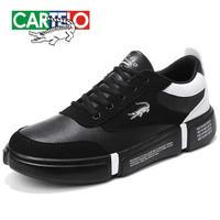 CARTELO 卡帝乐鳄鱼 男 运动休闲 超纤皮 车缝线 运动鞋 KDL8C8005 黑白、42