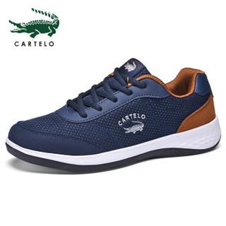 CARTELO 卡帝乐鳄鱼 2019春季 男士 韩版时尚潮流 超纤皮 车缝线 驾车鞋 KDL8A8203 蓝色、40