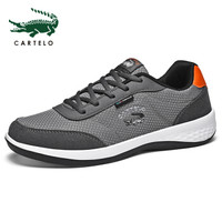 CARTELO 卡帝乐鳄鱼 2019春季 男士 韩版时尚潮流 超纤皮 车缝线 驾车鞋 KDL8A8203 灰色、42
