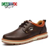 CARTELO 卡帝乐鳄鱼 男士 运动休闲 人造皮革 车缝线 驾车鞋  KDLG07 棕色、40