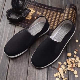 布舍元 51X-7701 男士传统千层底布鞋 黑色 41码