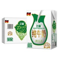 Laciate 兰雀 3.6g蛋白质脱脂高钙纯牛奶礼盒 200ml*24盒