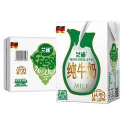 兰雀(Lacheer) 德国原装进口 脱脂纯牛奶 早餐奶 3.6g/100ml原生优蛋白 200ml*24盒整箱装 *6件