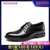 奥康男鞋 男士商务正装系带英伦皮鞋耐磨软面真皮舒适正装鞋子 169元