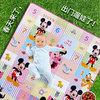 DISNEY 迪士尼 婴儿爬行垫 180*150*0.5CM 29.9元包邮(需用券)