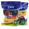 韩国克林莱洗碗海绵 清洁海绵 洗碗布 大号4片装C8-X2.22 *5件 48元(合9.6元/件)