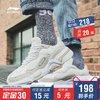 LI-NING 李宁 逆转 AGCN293 男款运动鞋 278元