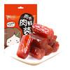 清之坊 曲酒烤香肠68gxo酱烤蜜汁腊香肠 即食真空包装 *2件 11.86元(合5.93元/件)