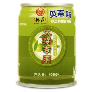 德庄 重庆火锅碟蘸料60ml橄榄油香油芝麻油调味料 *6件