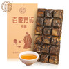 福鼎白茶 三年陈老白茶 贡眉巧克力茶砖100g 29元(需用券)
