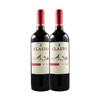 智利进口 嘉士图(CLASTO)精选级2015干型赤霞珠干红葡萄酒瓶装 750mlx2支 13%vol. 138元