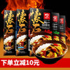 天鹏 怀石咖喱 日式咖喱块100g*5盒多种口味组合 五盒套装 32.5元