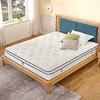 全友家居  芦荟绿色针织布 双人床垫 天然乳胶床垫 精钢弹簧 软硬双面床垫105109 1.8米 1499元