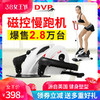 DVP 椭圆健身踏步机 378元(需用券)