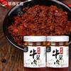 草原汇香 香菇牛肉酱210g*4瓶 19.8元(需用券)
