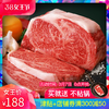 顶诺 原切牛排套餐 共1500g 168元(需用券)