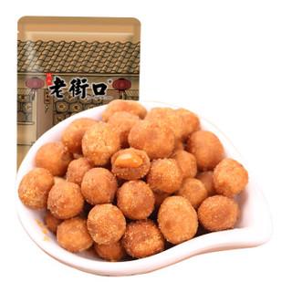 老街口 多味花生200g/袋 每日坚果 坚果炒货休闲零食带壳花生仁 *19件
