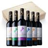 法国进口红酒 克鲁斯大帝跃马AOC干红葡萄酒 六大产区混合木盒整箱礼盒装 750ml*6瓶 249元