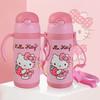 HelloKitty儿童保温杯带吸管水杯婴儿宝宝学生水杯便携两用杯 69元(需用券)
