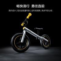 新品发售:700Kids 柒小佰 儿童滑步车