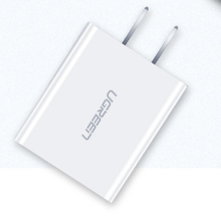 UGREEN 绿联 PD3.0 CD137 手机快充充电器 18W