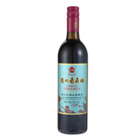 通化  红梅山葡萄酒 725ml *3件