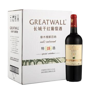 GreatWall 长城红酒 特选15 橡木桶解百纳干红葡萄酒 750ml*6瓶*2+中粮长城葡萄酒 750ml+誉加葡萄酒 750ml