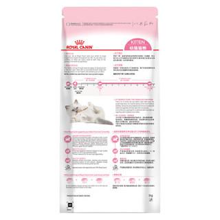 ROYAL CANIN 皇家 混合口味幼猫粮 2kg