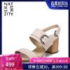 naturalizer娜然凉鞋女 18新款复古方跟露趾女鞋C03J6 449元