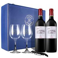 LAFITE 拉菲 梅多克红葡萄酒 (礼盒装、12%vol、2、750ml)