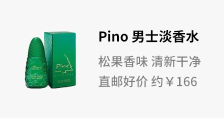 Pino Silvestre Original 卑奴苏佛士打 绿松果男士淡香水 125ml €21.71(约165.58元)