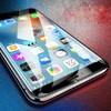 蓝钻贵族 iPhone钢化膜 5-8p 1元包邮(需用券)