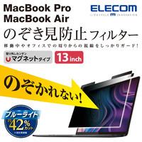 ELECOM 宜丽客 EF-MBPT 苹果电脑防窥膜 防蓝光 (黑色)
