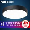 雷士(NVC) 雷士照明 客厅灯卧室灯 LED吸顶灯 北欧风格灯具 夜曜三色可调18瓦PCM灯罩 Φ35*9CM 198元