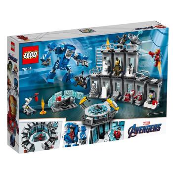 女神超惠买、考拉海购黑卡会员 : LEGO 乐高 Marvel漫威超级英雄系列 76125 钢铁侠机甲陈列室