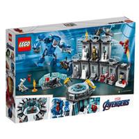 女神超惠买、考拉海购黑卡会员:LEGO 乐高 Marvel漫威超级英雄系列 76125 钢铁侠机甲陈列室