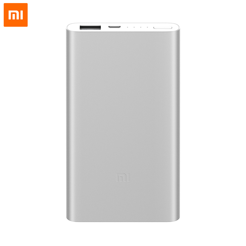 MI 小米 NDY-02-AM 充电宝 (多口输出、5000毫安、银色)